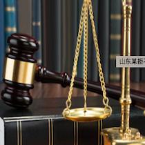 沈阳律师:沈阳市高新法院2021年1月3日发布《关于疫情防控期间诉讼服务中心临时采取预约限流措施的通知》