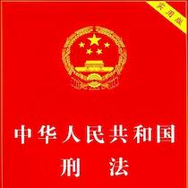 冒名顶替将构成犯罪 | 沈阳刑事律师咨询